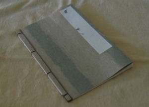 01141stbookbinding